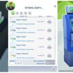 Download Sims 4 Bank Mod & New Features Update In SNB & SNB